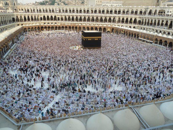 Qibla - Kaaba