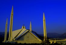 Faisal Mosque - Pakistan