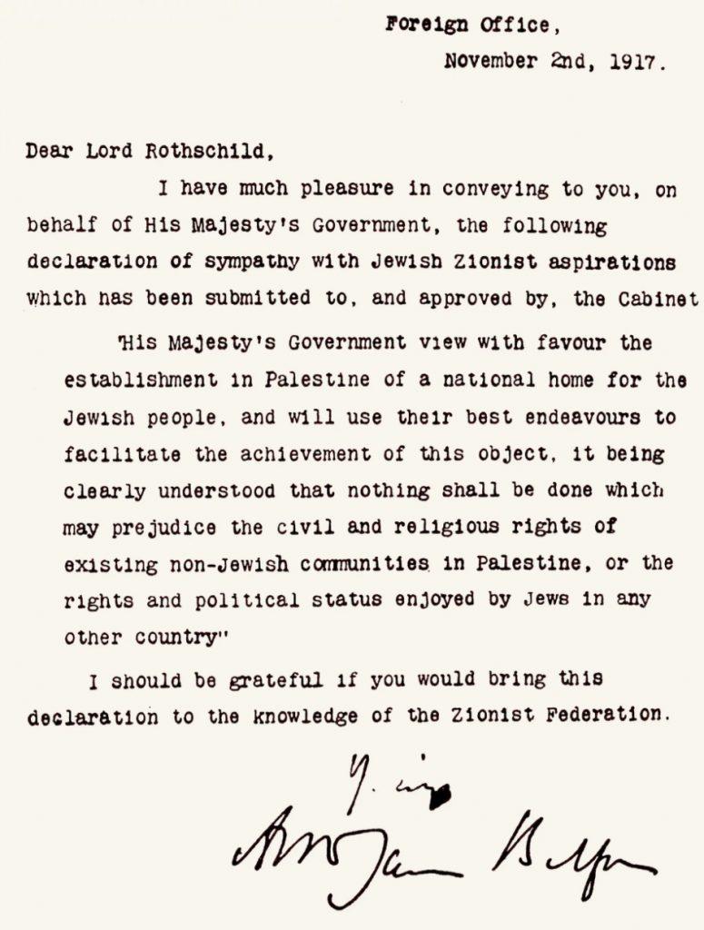 Balfour declaration unmarked