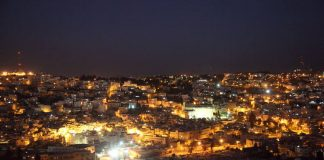 General view of Hebron Old City