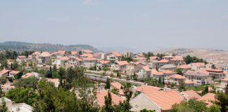 Har Adar Settlement