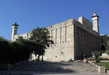 Hebron - Ibrahimi Mosque or Cave of the Patriarchs