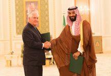 Rex Tillerson and Mohammad bin Salman Al Saud