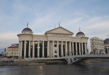 Skopje capital of The Republic of Macedonia