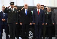 VP Pence meet with PM Netanyahu