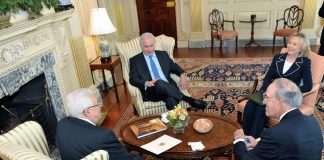 Palestinian President Abbas, Special Envoy Mitchell, Israeli President Netanyahu and Secretary Clinton Share a Laugh