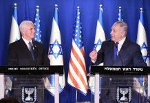 US VP Mike Pence with Benjamin Netanyahu
