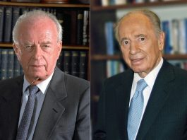 Yitzahk Rabin and Shimon Peres