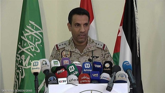 Coalition Forces intercept Houthi ballistic missiles, drones launched toward Saudi Arabia