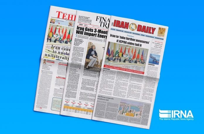 Headlines in Iranian English-language dailies on June 16
