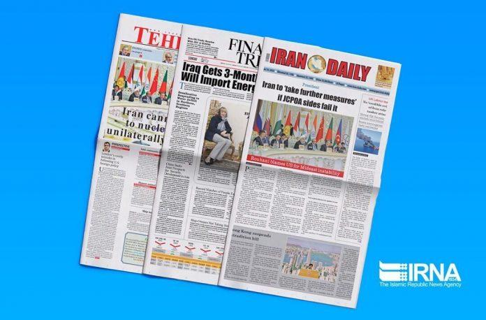 Headlines in Iranian English-language dailies on June 30