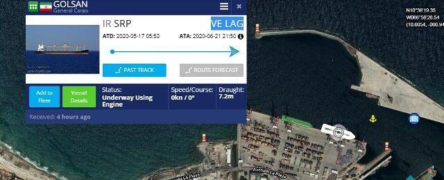 Iranian cargo ship docks at Venezuelan port