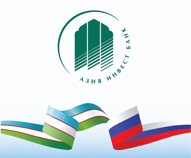 "Money transfer system ""Asia Express"" and Russian Agricultural Bank expand wire transfers"