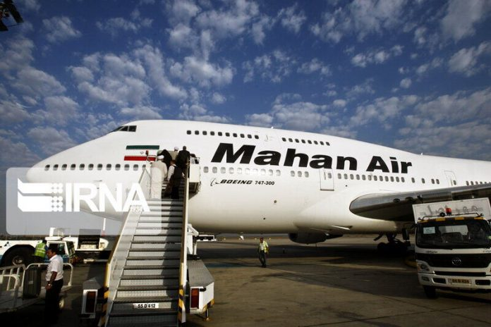 Plane makes emergency landing in Shiraz airport