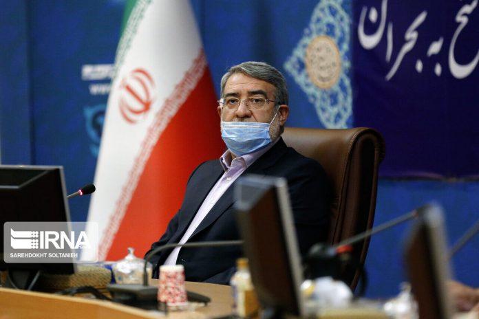 Tehran hosts Nat'l Crisis Management Headquarters meeting