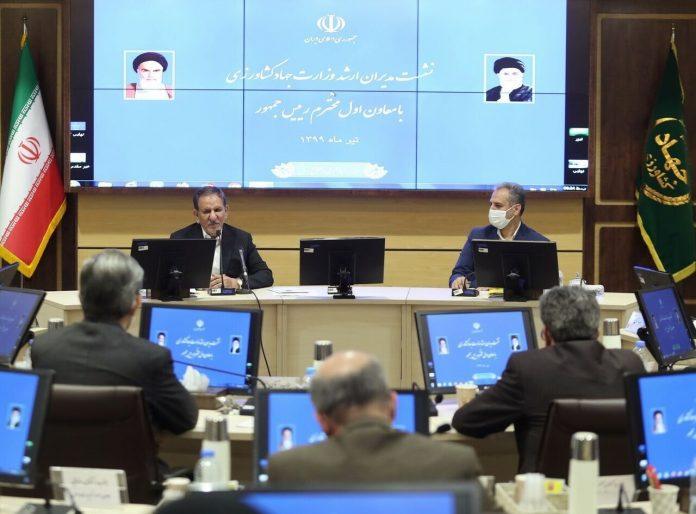 Veep: Iranian gov