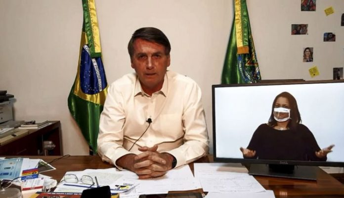 Bolsonaro: Brazil has received unfair environmental criticism