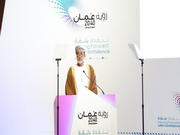 Education council in Oman endorses national framework for future skills