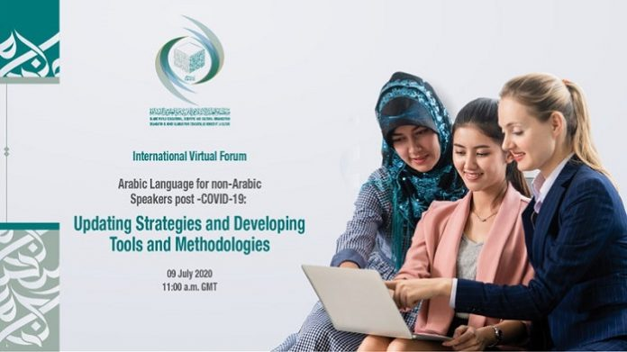 ICESCO to explore future of Arabic language for non-native speakers beyond COVID-19