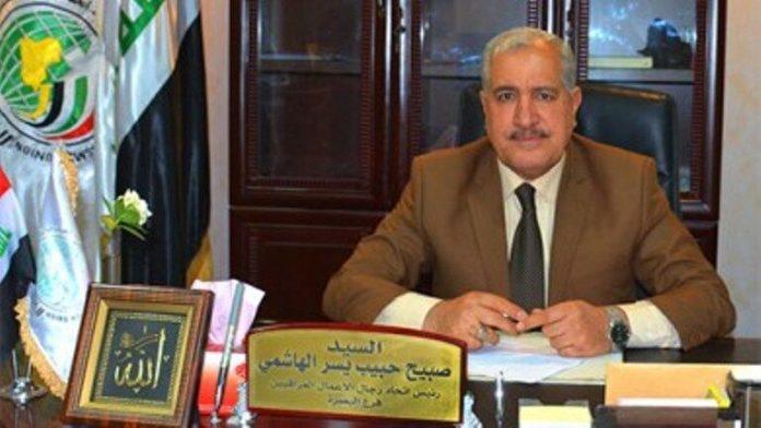 Iraqi official hails al-Kadhimi