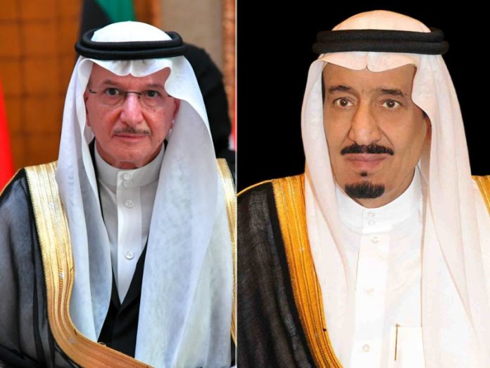 OIC Secretary General congratulates the Custodian of the Two Holy Mosques on discharge from hospital