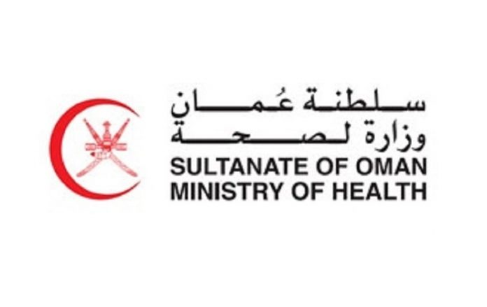 Oman health ministry wins' world best health Apps award