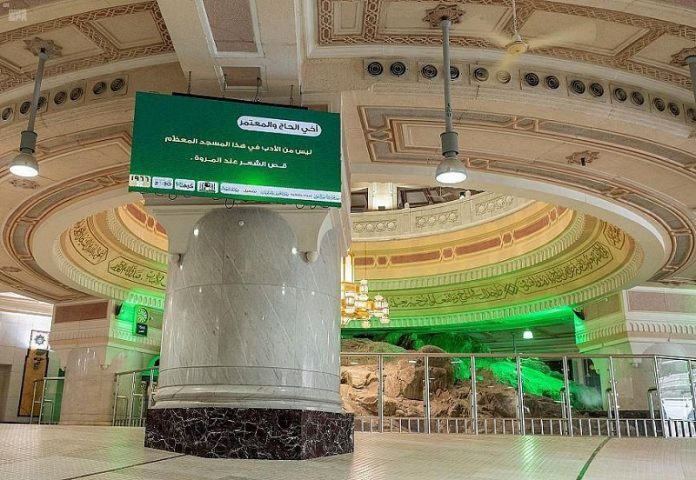 Presidency of Two Holy Mosques Affairs provides electronic guide screens for Pilgrims