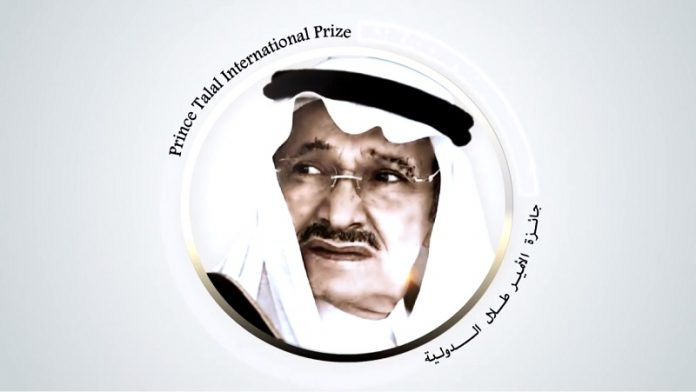 Prince Talal International Prize allocates $1 million for winning projects contributing to 'Zero Hunger'