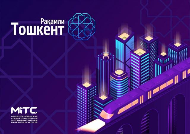 "Resolution adopted for ""Digital Tashkent"" development"