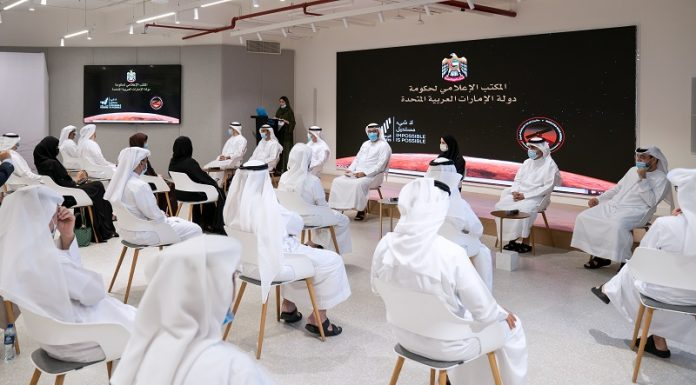 UAE Government extends gratitude to media outlets for impressive coverage on Emirates Mars Mission
