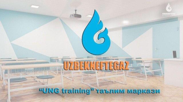 Uzbekneftegaz: UNG Training Center established