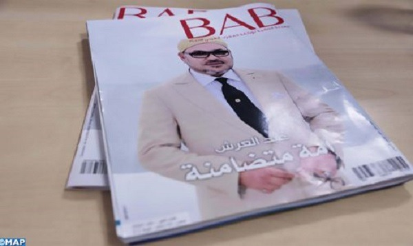 MAP launches Arabic version of its monthly magazine 'BAB'