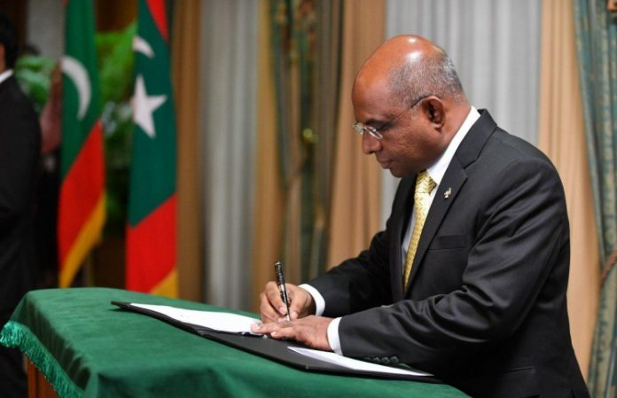 Maldives FM sends message of condolences to Afghanistan