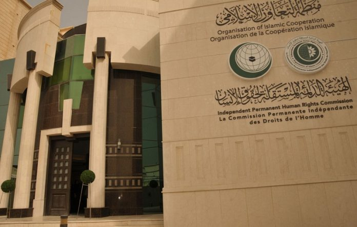 OIC-IPHRC condemns Israel's continued collective punishment against Palestinians