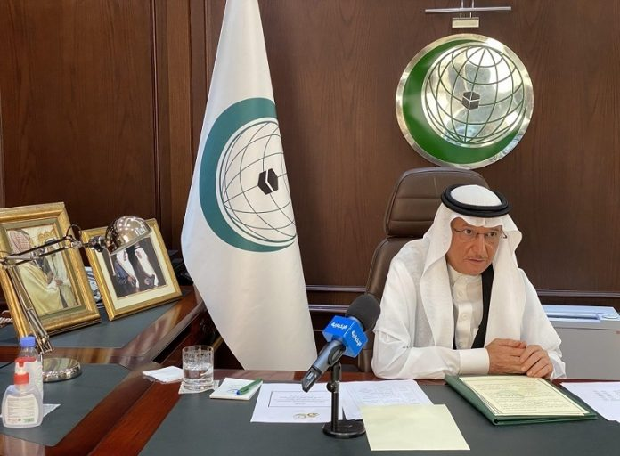 OIC condemns terrorist attack on Jalalabad prison in Afghanistan