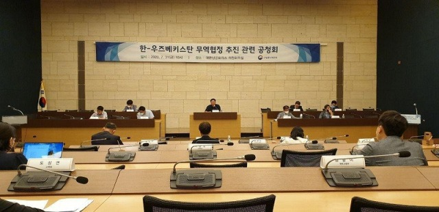 Seoul hosts public hearings on Free Trade Agreement between Uzbekistan and South Korea