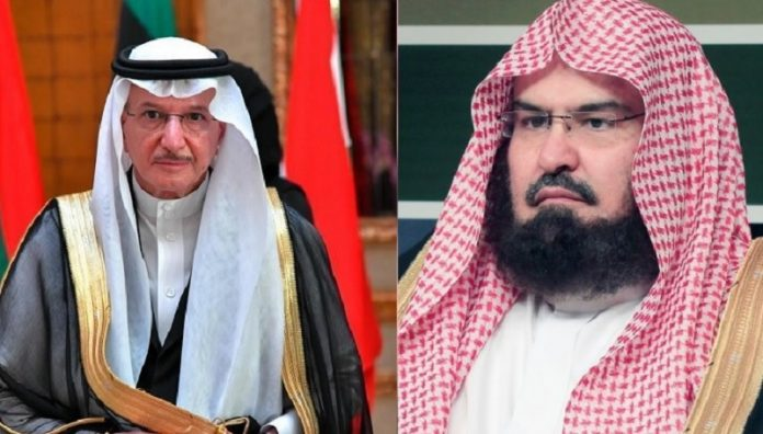 Two Holy Mosques Presidency affirms keenness to extend bridges of cooperation with OIC