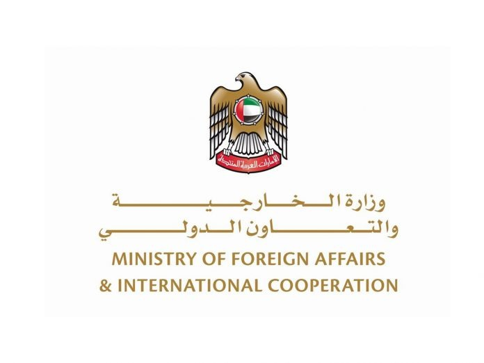 UAE expresses deep concern over security conditions in Mali