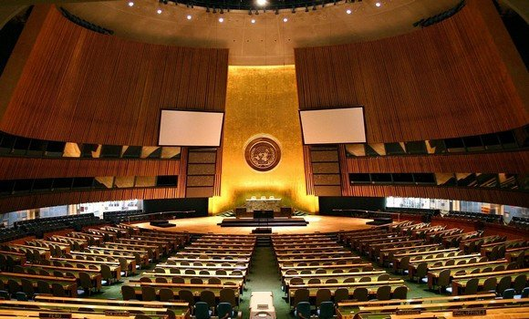 75th session of UN General Assembly opens today virtually