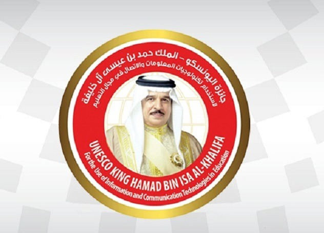 Nominations for UNESCO King Hamad bin Isa Al Khalifa Prize for use of ICT in Education open