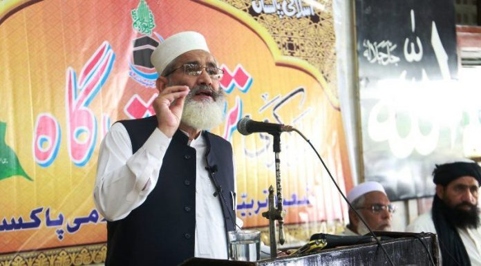 Pakistani top Islamic party backs decree banning ties with Zionist regime
