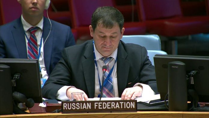Russia: US seems to be persistent in undermining intl law