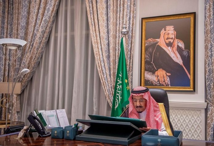 Saudi Arabia reiterates support for Palestinian people