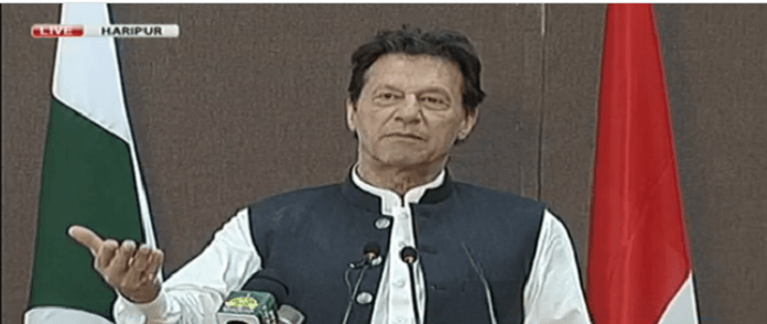 Time for Pakistan to gear towards knowledge economy: PM Imran Khan