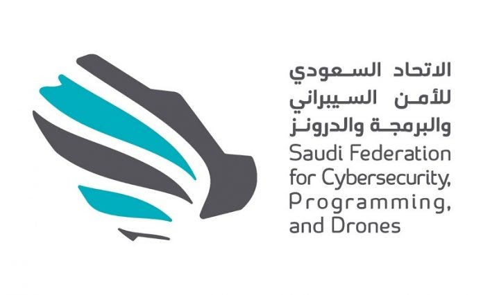 """""""Cyber Resilience"""" conference launched under auspices of the Saudi Federation for Cybersecurity"""