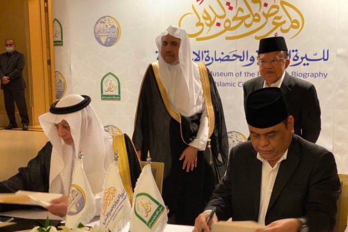 Indonesia, MWL sign agreement on Prophet Museum construction