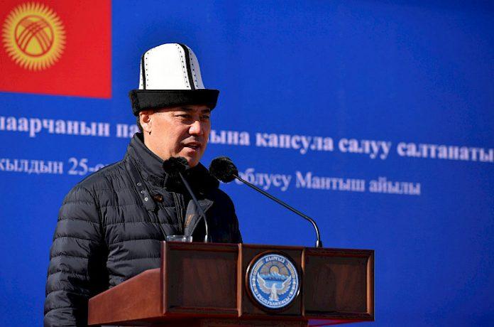 Kyrgyz Acting President to resign, run for president