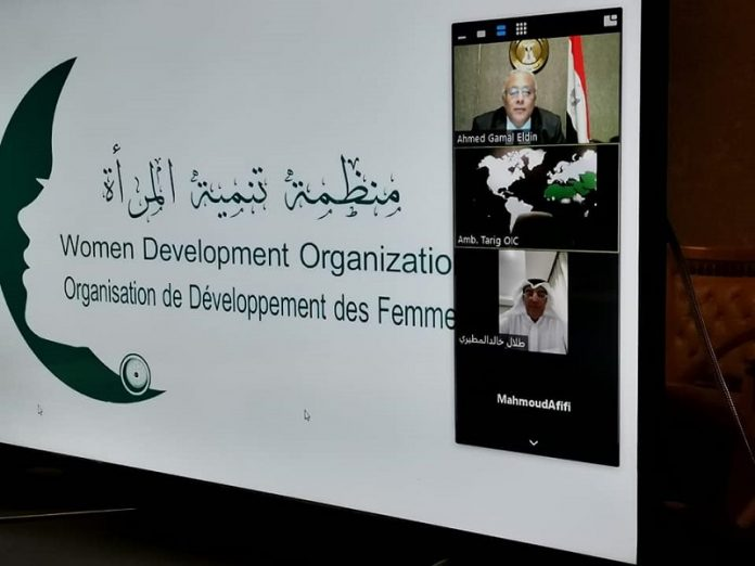 Activities of OIC Women Development Organization launched in Cairo