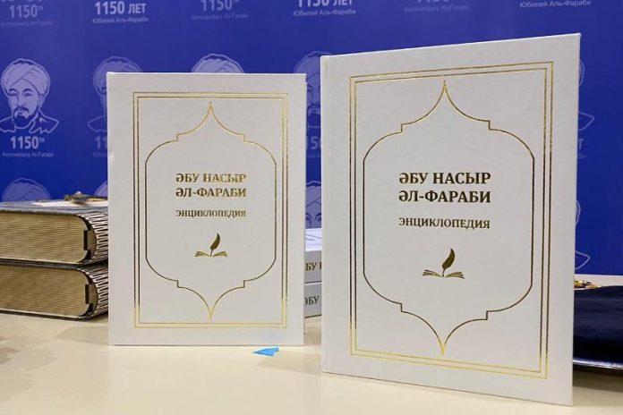 Almaty hosts presentation of Al-Farabi encyclopedia in Kazakh