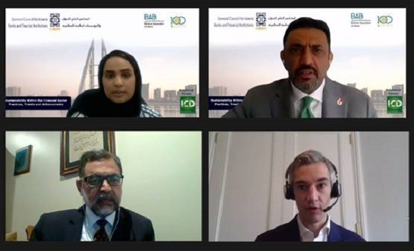 CIBAFI, BAB hold their first joint webinar on 'Sustainability within the Financial Sector'